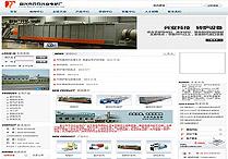 兴业电炉网站案例